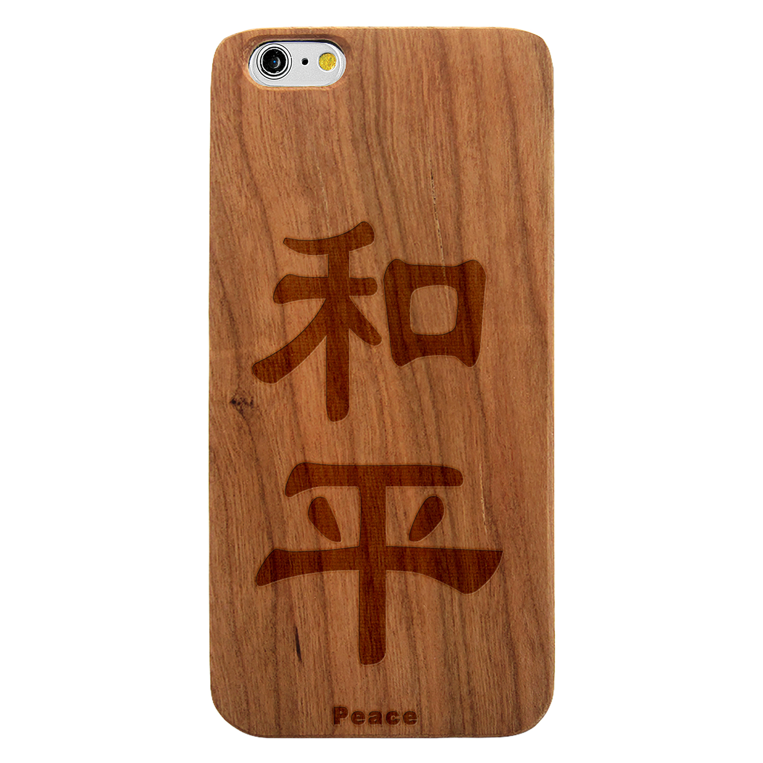 Laser Engraved Wood Case Quote Chinese Character Peace Ebay